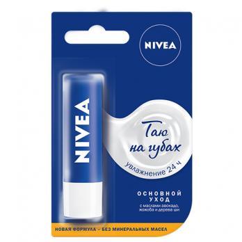 Nivea Бальзам для губ Основной уход 4,8г